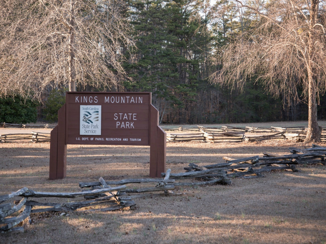 The entrance to Kings Mountain State Park