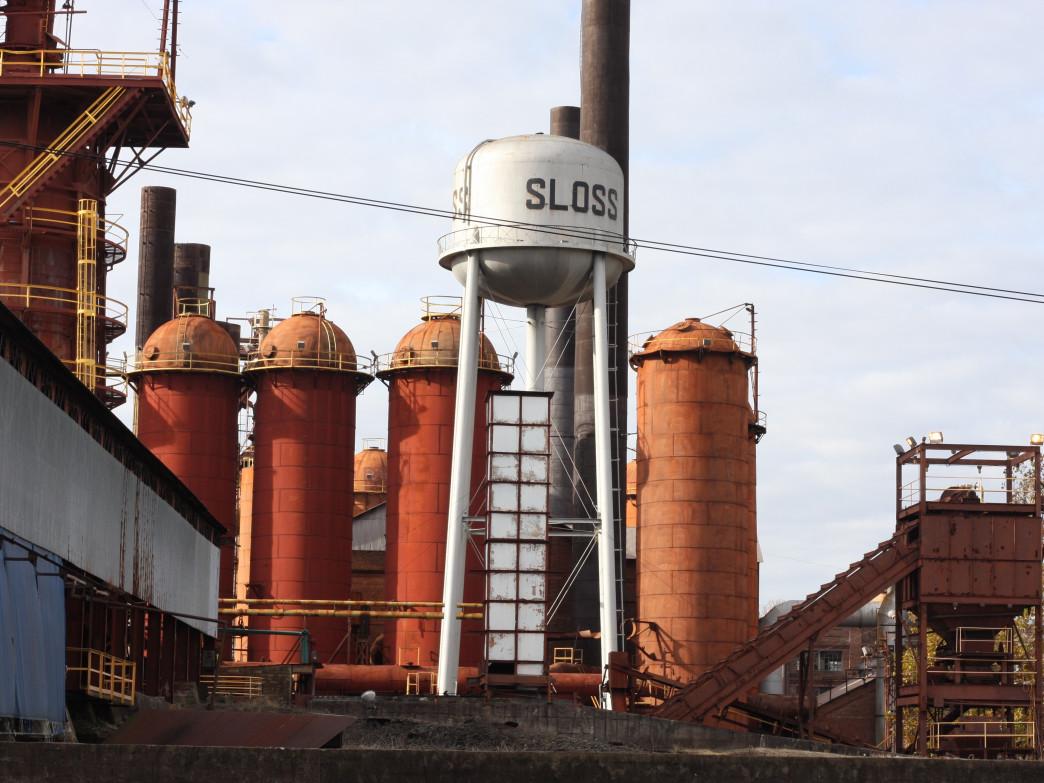 The iconic water tower of Sloss Furnaces in Birmingham.