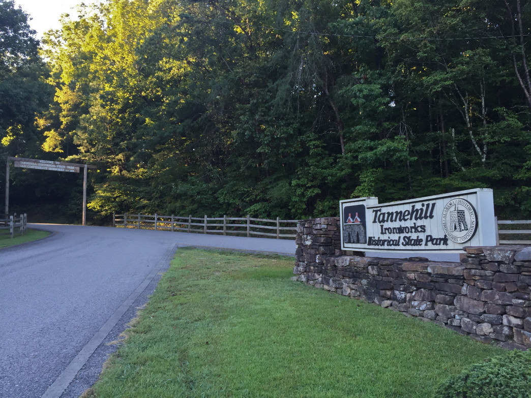 Behind the welcoming entrance to Tannehill Ironworks Historical State Park are great trails.