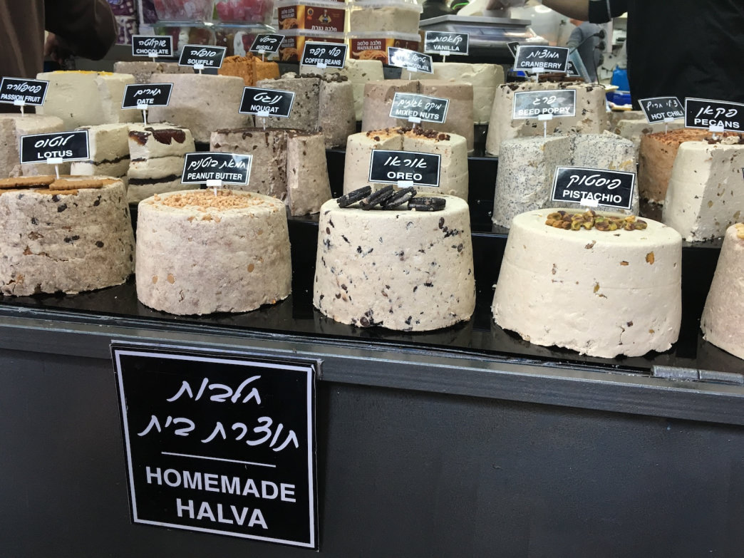 Halva, a sweet sesame paste concoction, comes in many flavors and travels well on the trail.