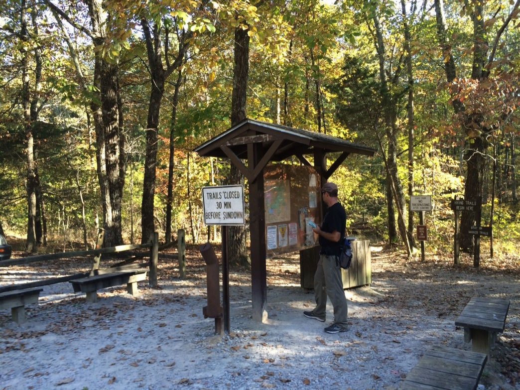 One of the trailheads at Monte Sano State Park