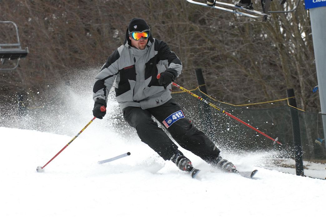 The Shenandoah Valley is one to one of the four ski resorts in the entire state.