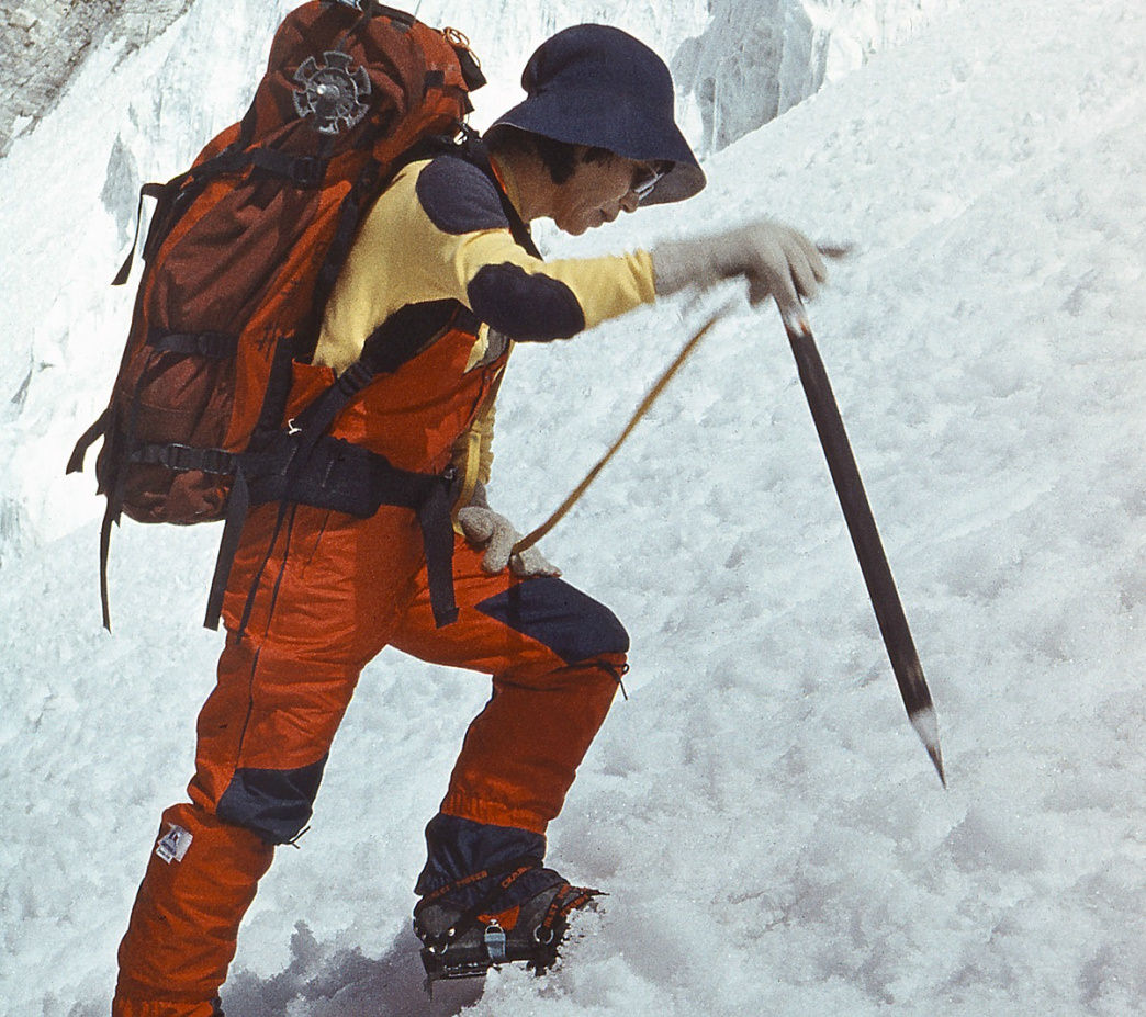 The first woman to summit Everest