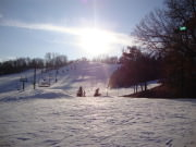Minneapolis- Hyland Park (Ski)