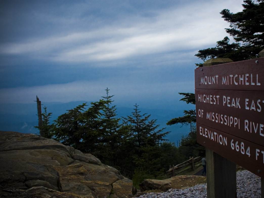 The highest point on the East Coast has been waiting for you.