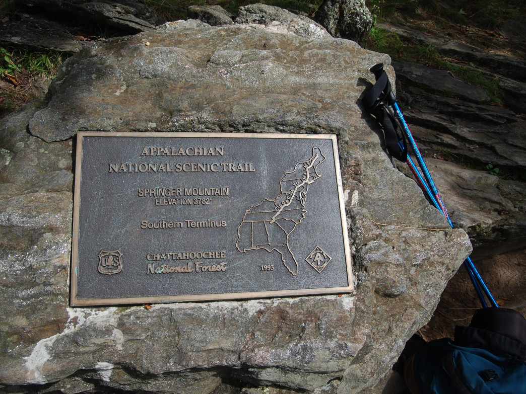 The Appalachian Trail Terminus Plaque on Springer Mountain, Georgia.