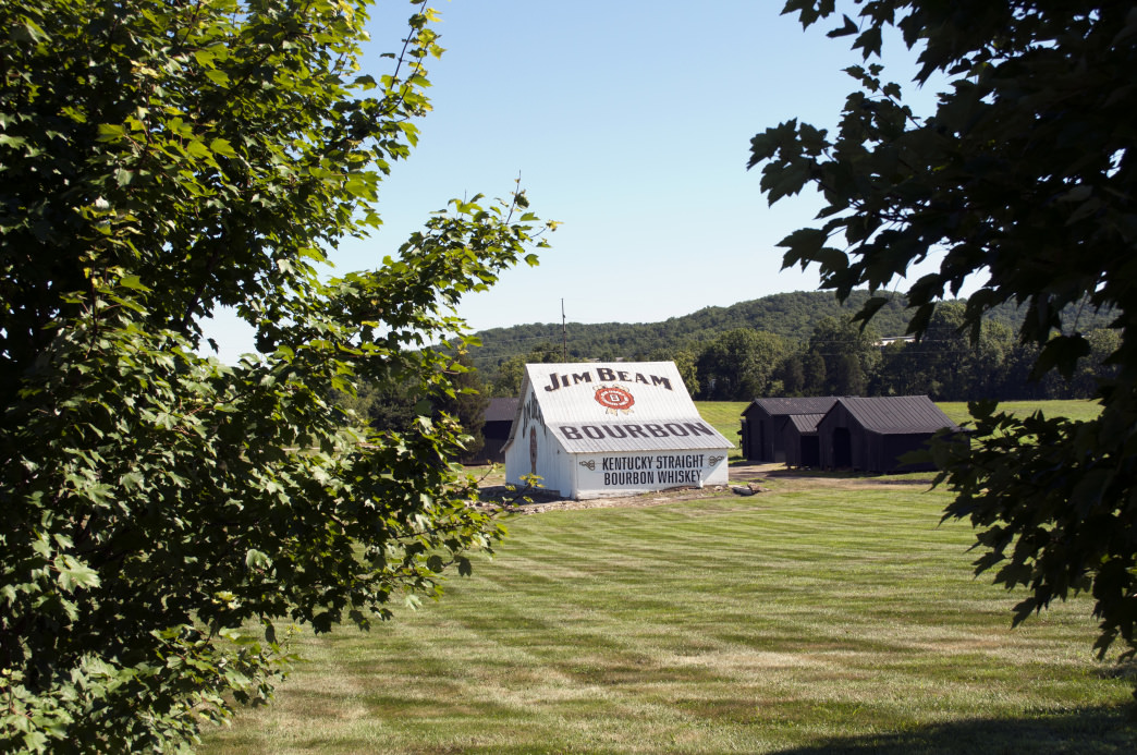 Take a stroll past the Jim Beam barn.