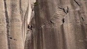 Image for Stone Mountain State Park Climbing