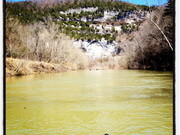 Image for Trail Running and Paddling Ponca to Kyles Landing